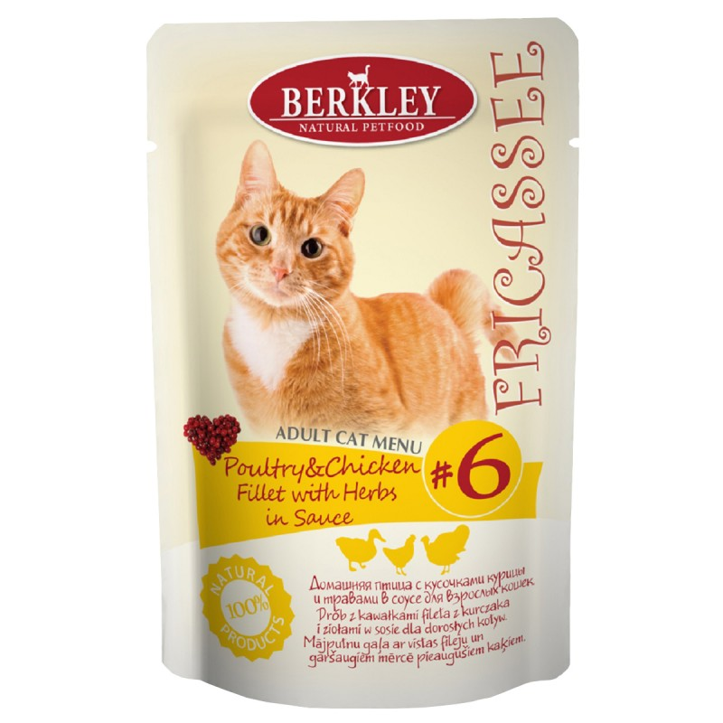 Berkley № 6 Cat Adult Fricassee Poultry & Chicken Fillet With Herbs In Sauce для взрослых кошек фрикасе с птицей, кусочками курицы и травами в соусе  (85 гр)