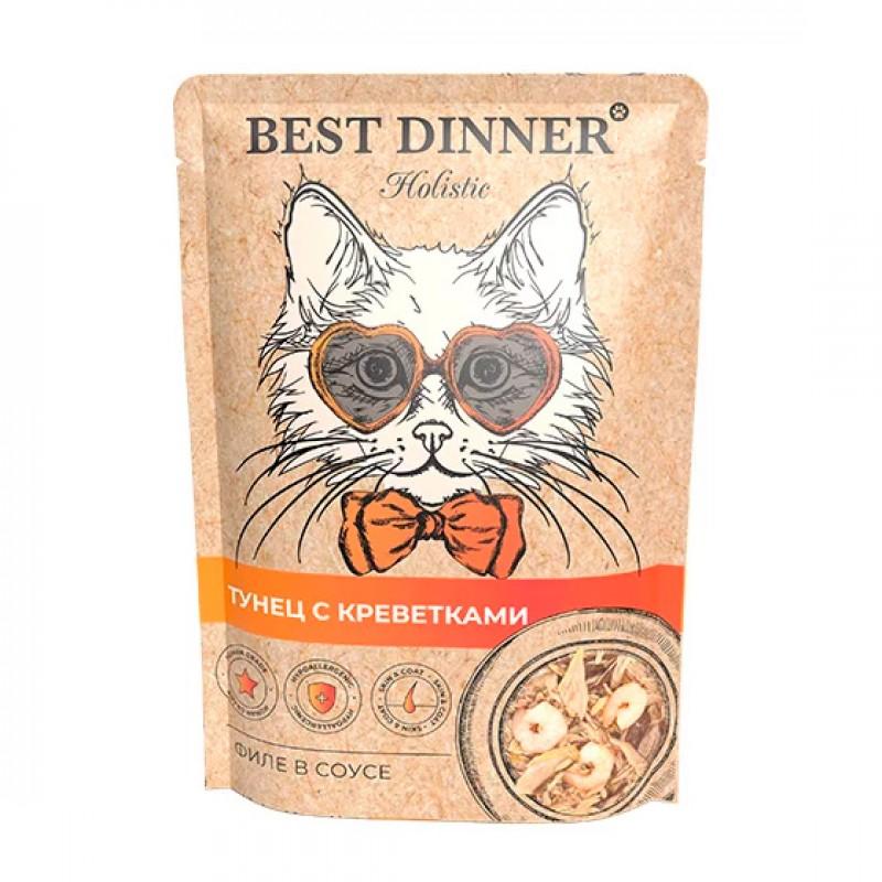 блохнэт Max – капли для взрослых кошек и котят против клещей и блох Астрафарм (1 мл)